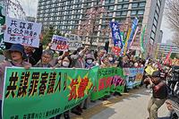 共謀罪法案審議入りに抗議 今村復興相の暴言を許さない! - ムキンポの exblog.jp