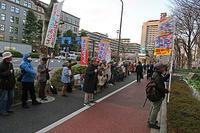 原発反対 今村復興大臣は辞任しろ 未来のための公共 - ムキンポの exblog.jp