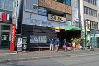 三上智恵監督『標的の島 風かたか』 - ムキンポの exblog.jp
