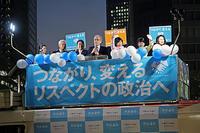 安倍政権の退陣を!新宿西口街宣 MX「ニュース女子」抗議行動12 カメコレ - ムキンポの exblog.jp