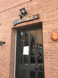 2017イタリア食旅行記②モデナ郊外のバルサミコ醸造所 - 8階のキッチンから   ~イタリア料理教室のことetc.~