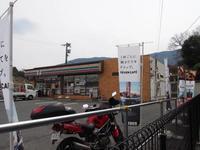 4/5 灰ヶ峰 - Dameba ~motorcycleでいろいろなところに出かけるブログ~