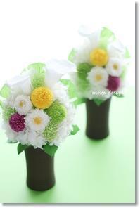 仏花 ミックスカラー - Flower letters