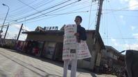 現代版5・15『長崎市長暗殺テロ』に甘かった安倍総理が再登板し民主主義を破壊 - 広島瀬戸内新聞ニュース(社主:さとうしゅういち)