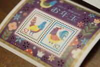 切手と洗剤 - 夢子さんのミシン