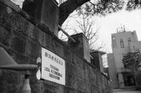 気象台 - YAJIS OFFICE BLOG