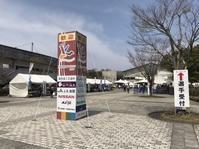 2017加賀温泉郷マラソン - たっちゃん!ふり~すたいる?ふっとぼ~る。  フットサル 個人参加フットサル 石川県