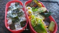 娘のお弁当 - 料理研究家ブログ行長万里  日本全国 美味しい話
