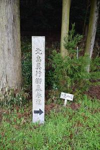 太平記を歩く。 その45 「北畠具行の墓」 滋賀県米原市 - 坂の上のサインボード