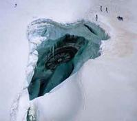 南極の地中?にあるUFO だそうです?!? / 画像 - 「つかさ組!」