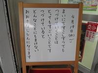 子どもたちへのメッセージ(No.1456)【続けるとすごい】 - 慶応幼稚園ブログ【未来の子どもたちへ ~Dream Can Do!Reality Can Do!!~】
