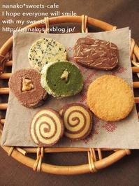 クッキーいろいろ - nanako*sweets-cafe♪