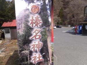 同窓会・夕映えの富士・田植え2日目 - かずさの星