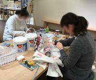 2月の北欧生地で作るカルトナージュ教室~2日目午前の部~ - 明石・神戸・姫路・加古川のカルトナージュ&タッセル教室 アトリエ・ペルシュ