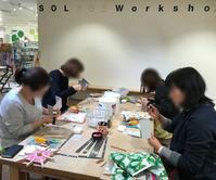 2月の北欧生地で作るカルトナージュ教室~2日目午後の部~ - 明石・神戸・姫路・加古川のカルトナージュ&タッセル教室 アトリエ・ペルシュ