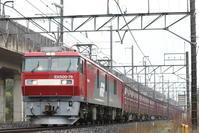 EH500-76 - EH500_rail-photograph
