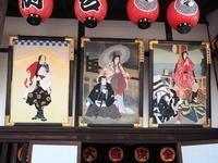"""桜はとりあえず置いといて、こんぴら大芝居その2 - swingin' godzilla ! (Kouichirou """"ゴジ"""" Okada)"""