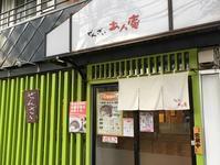 ぜんざい あん庵/札幌市 中央区 - 貧乏なりに食べ歩く