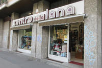 ミラノの素敵な手芸店~その2 centro della lana~ - ビーズ・フェルト刺繍作家PieniSieniのブログ