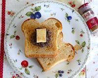 シナモン香るあんバタ - ~あこパン日記~さあパンを焼きましょう