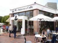 【恵比寿情報】俺のBakery & Cafe - 池袋うまうま日記。