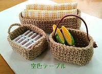 【募集】麻糸ミニバスケットを編みましょう@品川/新馬場うなぎのねどこさん - 空色テーブル  編み物レッスン&編み物カフェ