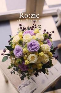 2017.4.19 花冠とおそろいのクラッチブーケ/プリザーブドフラワー/パープル×イエロー - Ro:zic die  floristin