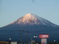 今日も富士山です! - 平野部屋