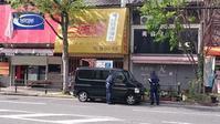 特製ラーメン専門店 二両半@鶴橋 - スカパラ@神戸 美味しい関西 メチャエエで!!