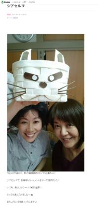 テツヤさん&坂本さんがブログでりらく屋の感想を書いてくださいました。 - リラクゼーション整体 ツボゲッチューりらく屋