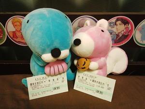 4月28日はぼのぼの原画展(青森)へGO!! - アナゴさんの%表示マンガ感想