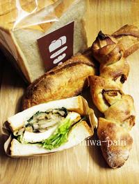 茅場町になくてもカヤバベーカリー - パンある日記(仮)@この世にパンがある限り。