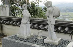『稲羽の素兎』(5)霊石山の西麓 佐井郷 ② - 蘇える出雲王朝
