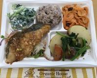 ミネラルバランス弁当(魚)@オーガニックハウス(新宿三井ビル) - よく飲むオバチャン☆本日のメニュー