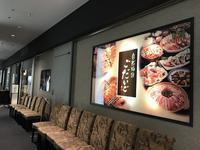 女子飲みは地味に…!@新宿NSビル - よく飲むオバチャン☆本日のメニュー