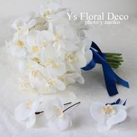 胡蝶蘭のクラッチブーケ - Ys Floral Deco Blog