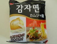 カムジャ麺 - Room326