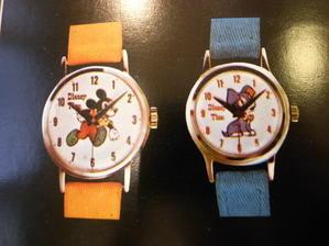 4月30日から5月5日まで臨時休業のお知らせ - トライフル・西荻窪・時計修理とアンティーク時計の店