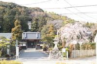 華蔵寺 - KOMUGIのパン工房