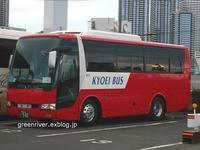英昭興業(協栄バス) あ502 - 注文の多い、撮影者のBLOG