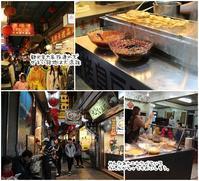 【アラフィフ姉妹の乙女旅 in台北】 おいしい九份練り歩く。基山街でお買い物。 【檸檬愛玉】 - ツルカメ DAYS
