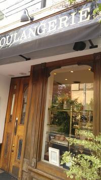 自由が丘「パリセヴェイユのクイーニーアマン」 - 料理研究家ブログ行長万里  日本全国 美味しい話