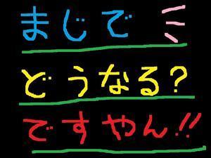 CBR250RRどうなる?ですやん! - 12CBR1000RR&NC750DCTにお乗り?の山下店長ブログ