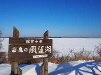 2017.01.01 ジムニー北海道の旅⑯遥か国後を望む - ジムニーとカプチーノ(A4とスカルペル)で旅に出よう