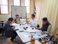 (一社)愛知県鍼灸師会執行部会が開催され、出席いたしました。 - 東洋医学総合はりきゅう治療院 一鍼 ~健やかに晴れやかに~