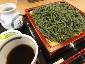 横浜蒔田蕎麦処太田屋「よもぎ切りせいろ」 - 一茶庵 片倉英統のブログ