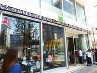 SHAKE SHACK(シェイクシャック)アトレ恵比寿店 - 池袋うまうま日記。