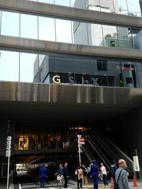 GINZA SIX ~能楽堂がやってきた~ - 色、いろいろ