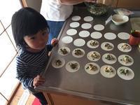 最近は餃子 - 富士山周辺での暮らしの楽しみ方