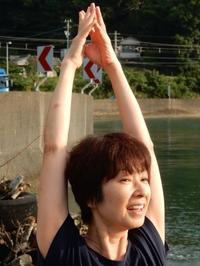 桜舎ACOヨガ休止のお知らせ - ご機嫌元氣 猫の森公式ブログ